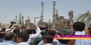 إحتجاج العمال في مدينة جمبرون الأحوازية