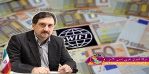 أكبر البنوك في العالم توقف تعاملها مع إيران