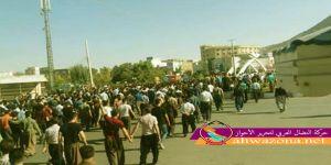 المظاهرات في كردستان تمتد الى مدينة سنندج عاصمة الإقليم