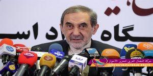 مستشار خامنئي يعتبر تفتيش المراكز العسكرية الايرانية خط أحمر
