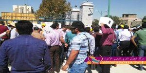 إحتجاج موظفي وعمال شركة الإتصالات في مدينة الأحواز العاصمة
