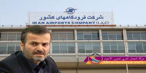 قلق إيراني بسبب رفض الشركات الأجنبية توقيع عقود لتطوير المطارات والأسطول الجوي الإيراني
