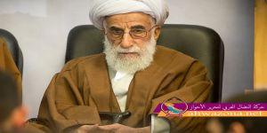 رئيس مجلس خبراء القيادة الإيراني يحذر من فتنة داخلية في النظام