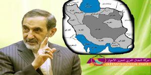 مستشار خامنئي يحذر من تجزأة إيران