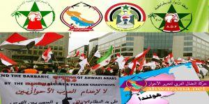 دعوة عامة لمظاهرة تضامن مع الأسرى الأحوازيين أمام البرلمان الهولندي