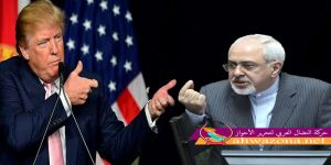 ظريف يهاجم من نيويورك أمريكا ويصف الرئيس ترمب بالجاهل والسخيف
