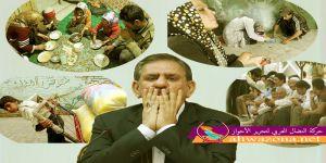 إعتراف مسؤول إيراني بخطورة الوضع الإجتماعي في إيران