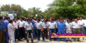 احتجاجات عمالية في مدينتي أبوشهر ورأس الميناء الساحليتين