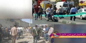 إنفجار في مدينة قم الإيرانية يخلف قتلى وجرحى