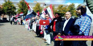 القوى الوطنية الأحوازية تقيم مظاهرة في لاهاي تضامنا مع الأسرى
