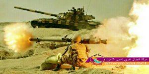 مناورات عسكرية للجيش والحرس الثوري في مناطق غرب إيران