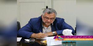 رئيس إحدى أكبر الشركات الإيرانية يعترف بعدم وجود إستراتيجية اقتصادية في إيران