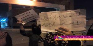 احتجاجات في مدينة الأحواز العاصمة بسبب نقل مياه نهر كارون للعمق الفارسي