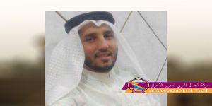 المخابرات الإيرانية تعتقل داعية أحوازي