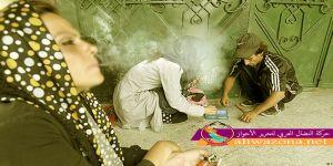 مسؤول إيراني يحذر من الإنتشار الواسع للمخدرات في المجتمع