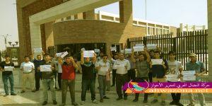 احتجاج المئات من المعلمين الأحوازيين بسبب إهمال وزارة التعليم