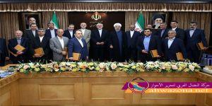 خمس سنوات سجن على أحد أعضاء الفريق النووي الإيراني المفاوض بتهمة التجسس