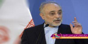 صالحي يؤكد رفض إيران القاطع للتفاوض حول الإتفاق النووي