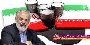ديبلماسي إيراني؛ ديون الحكومة تعادل بيع عشر سنوات من النفط
