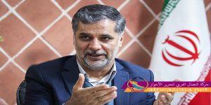 إيران: سنواجة أمريكا إذا ما وضعت الحرس الثوري على قائمة الإرهاب