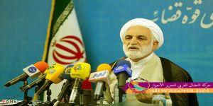 الناطق بإسم المؤسسة القضائية يكشف إسم الجاسوس بالفريق النووي الإيراني