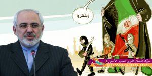 ظريف؛ مهمتنا في الوزارة الخارجية تحقيق أهداف الثورة الإسلامية في الخارج