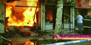 حرق مقر للباسيج وعدد من البنوك في مدينة طهران