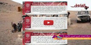 الفيديو - أنصار الفرقان البلوشية تفند الادعاءات الإيرانية وتشن هجوما على أحد مقراته