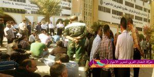 إحتجاجات واسعة في ميناء معشور الأحوازي
