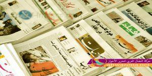 إستياء النظام إيراني من إستراتيجية ترمب ينعكس على الصحف الإيرانية