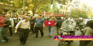 فيديو؛ مظاهرات حاشدة ضد النظام في وسط العاصمة الإيرانية طهران