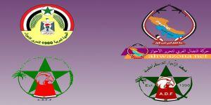 بيان القوى الوطنية الأحوازية حول تزييف الحقائق الأحوازية من قبل بعض المؤسسات السعودية