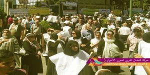إعتصام المئآت من المواطنيين مرتدين الأكفان أمام مؤسسة القضاء