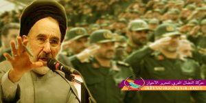 الرئيس الإيراني الأسبق خاتمي؛ يهاجم أمريكا دفاعا عن الحرس الثوري