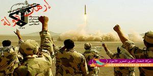 الحرس الثوري يؤكد على إستمراره في تطوير الصواريخ البالستية