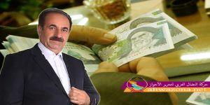 برلماني إيراني؛ إقتصاد البلاد أصابه الإفلاس ولا أمل في المشاريع الإنمائية