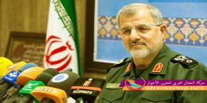 قائد في الحرس الثوري؛ إستطعنا أن نفشل المخططات الأمريكية في المنطقة