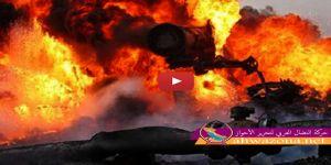 بالفيديو - كتائب أحرار الأحواز تفجر أنابيب نفط رئيسية شمالي الأحواز