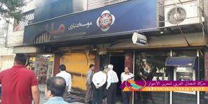 أحوازيون يحرقون مؤسسة مالية إيرانية في مدينة الأحواز العاصمة