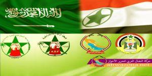 القوى الوطنية الأحوازية ترحب بالموقف السعودي الرسمي الأخير تجاه الأحواز