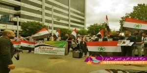 مظاهرات أحوازية في أستراليا تضامنا مع الأسرى أمام مكتب الأمم المتحدة