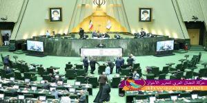 إجتماع لمسؤولين إيرانيين لدراسة الأزمات الداخلية والضغوط الخارجية