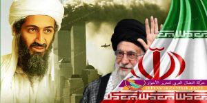 المخابرات الأمريكية تنشر وثائق تثبت إرتباط إيران بالقاعدة وإيران تنفي