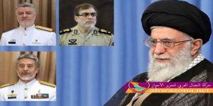 قرارات بتعيين قادة في الجيش الإيراني