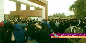إحتجاجات عمالية واسعة في مدينة عبادان