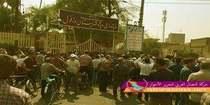 إعتصام عمال بلدية مدينة القنيطرة الأحوازية