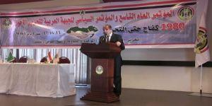 بيان الجبهة العربية في استشهاد المناضل أحمد مولى ابو ناهض