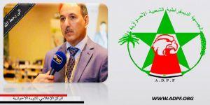 الجبهة الديمقراطية الشعبية الاحوازية تنعي القائد الأحوازي احمد مولى