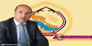 بيان القوى الوطنية الأحوازية حول إغتيال الشهيد المناضل أحمد مولى