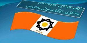 حزب ازادي كردستان : ايران هي من قامت بإغتيال المغدور به الشهيد احمد مولى..